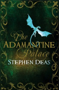 Early cover visuals for The Adamantine Palace